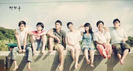 台湾电影《那些年我们一起追过的女孩》高清免费在线观看