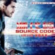 电影《源代码》高清免费在线观看