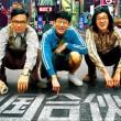 电影《中国合伙人》高清免费在线观看