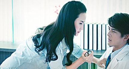 青春励志微电影《缘来是爱》