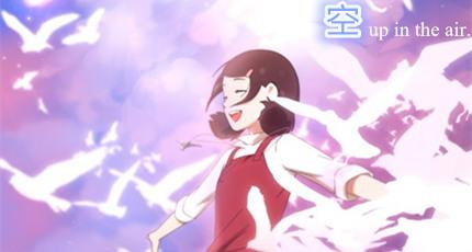 日系唯美动画短片《空》