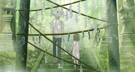日本动画电影《萤火之森》