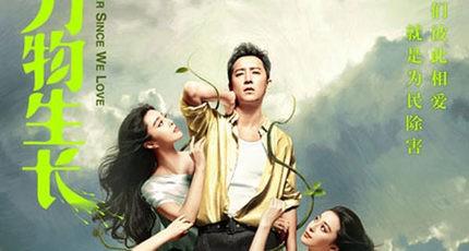 冯唐青春成长小说《万物生长》