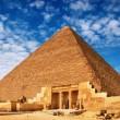 你站在金字塔的第几层?