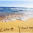爱自己是一场漫长的修行