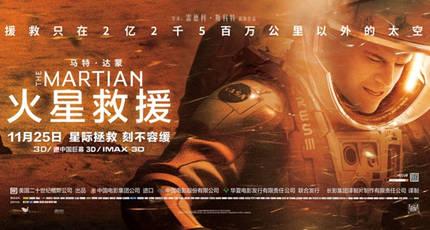 《火星救援》影评:简单不孤单的火星人
