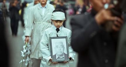 《山河故人》:贾樟柯镜头中那个变迁的中国