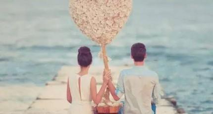 你能骗到的是信任你的人,你能伤到的是爱你的人