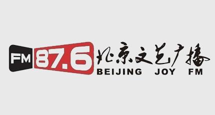 北京文艺广播电台(FM87.6)在线收听