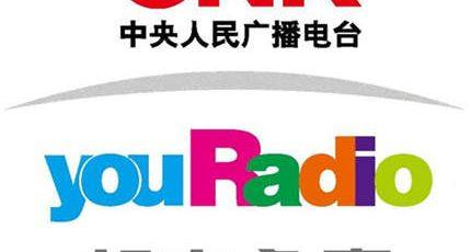 中央人民广播电台都市之声在线收听