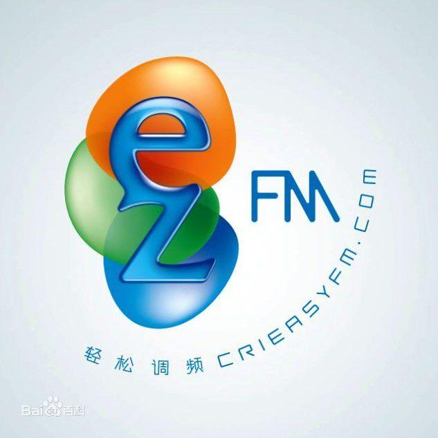 中国国际广播电台轻松调频