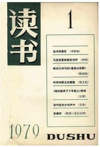 """陈平原:黄金80年代中诞生的""""20世纪中国文学"""""""