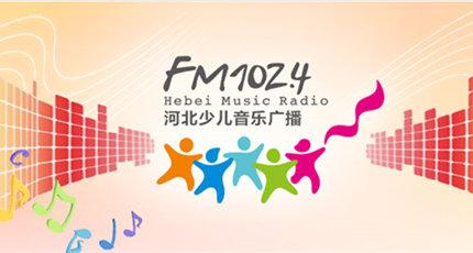 河北广播电视台音乐广播