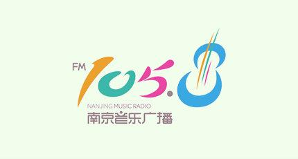 南京音乐广播电台(FM105.8)在线收听