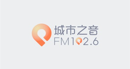 四川城市之音广播电台(FM102.6)在线收听