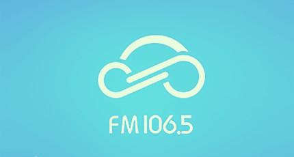 江西都市广播电台(FM106.5)在线收听