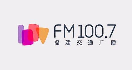 福建交通广播电台(FM100.7)在线收听