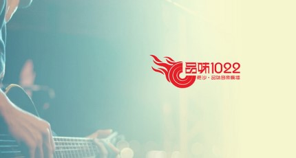 长沙品味音乐广播电台(FM102.2)在线收听