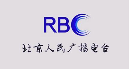 北京长书广播电台(CFM104.3)在线收听
