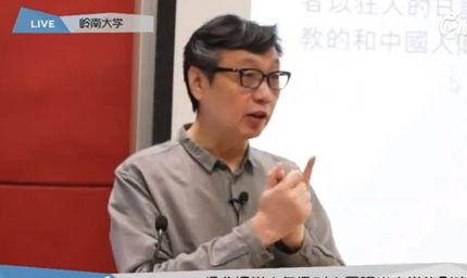 许子东文学课:鲁迅对中国现代文学的影响(音频)