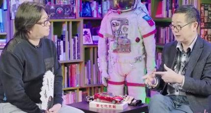 《晓说》高晓松对谈刘慈欣:科幻的本质是用想象延展人生