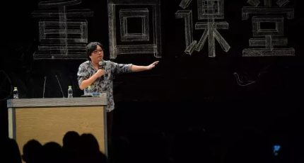 高晓松:中国音乐传统为什么没了?(马云乡村教师奖颁奖典礼)