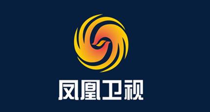 凤凰卫视中文台高清在线直播
