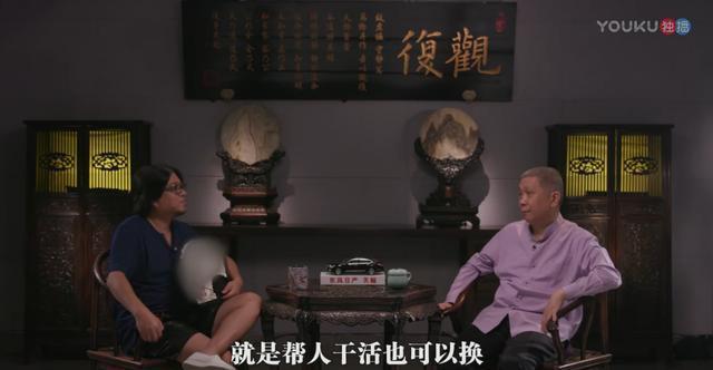 高晓松《晓说》口述历史对谈马未都(上)老北京寻宝记
