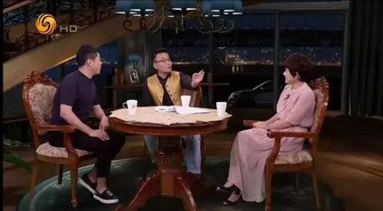 格子、李菁《锵锵三人行》:模特绑架成性奴谈盗亦有道