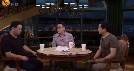 潘采夫、刘少华《锵锵三人行》:全球最大暗网创始人自杀背后