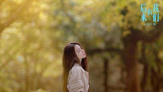田馥甄《爱了很久的朋友》:缘分尽了,该释然了