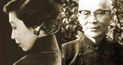 许子东《国史演义》五四文坛旧事:张爱玲与胡兰成的爱情