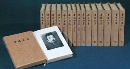 许子东《20世纪中国小说》:鲁迅《狂人日记》独异与庸众,吃人与被吃