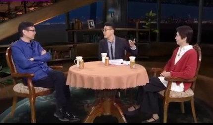 许子东、查建英《锵锵三人行》:王小波文风玩世不恭 现在有点缺