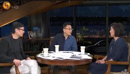 许子东、周轶君《锵锵三人行》未来简史:99%的人类将被代替