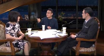 尹乃菁、马家辉《锵锵三人行》:从台北奇葩市长柯文哲聊聊台湾人的小确幸