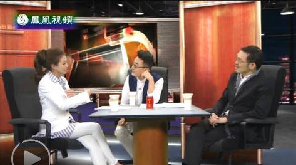 林玮婕、马家辉《锵锵三人行》:台湾仍有通奸罪