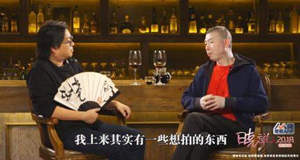 高晓松《晓说》:与冯小刚谈谈人生如戏