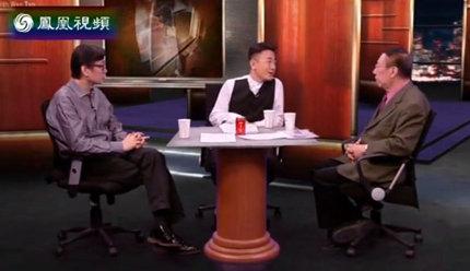 许子东、周孝正《锵锵三人行》:马尔克斯与魔幻现实主义文学