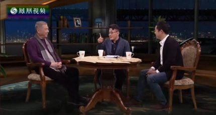马未都、刘少华《锵锵三人行》:王林是揭开众多名人另一面