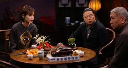 《圆桌派》烂片:怎样算烂?为何会烂?