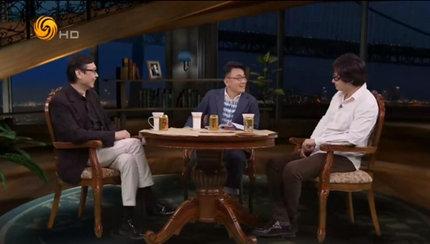 刘炎焱、许子东《锵锵三人行》:从《百鸟朝凤》制片人下跪谈文艺片的出路