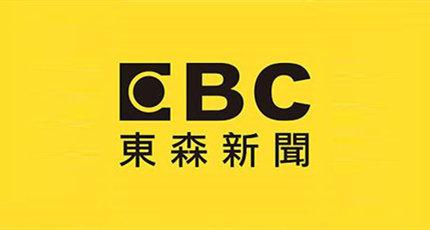 台湾东森新闻台高清电视在线直播观看