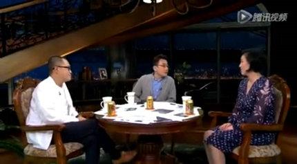 梁文道、周轶君《锵锵三人行》:谈校园欺凌、霸凌事件