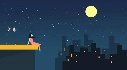 一个人不孤单,想念一个人才孤单!