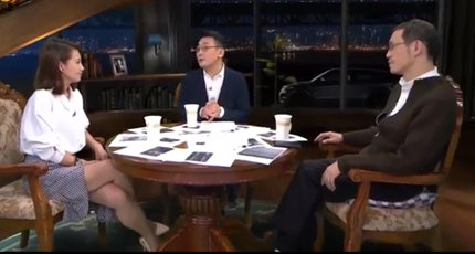 马家辉、林玮婕《锵锵三人行》:从华为裁员说到中年危机