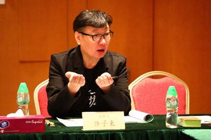 《故事FM》许子东:我作为一个文学评论者