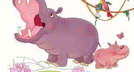 儿童睡前有声故事《河马遇到淘气的小老鼠》在线收听
