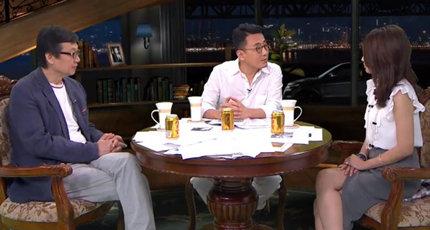 许子东、林玮捷《锵锵三人行》:文物古迹修复该如何保留它的历史价值