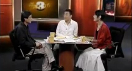 许子东、刘索拉《锵锵三人行》:论情感与创作的关系